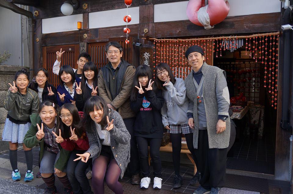 奈良市立伏見中学 美術部まつり...